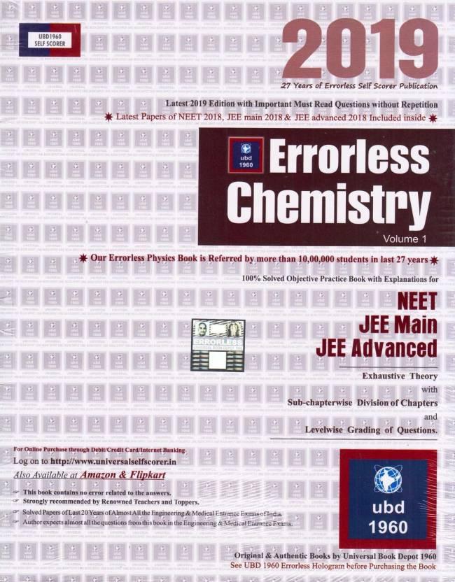 errorless biology 2019 pdf free download