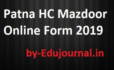 ICDS Bihar Lady Supervisor Online Form 2019 - Edu Journal