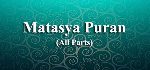 Matasya-Puran-All-Parts