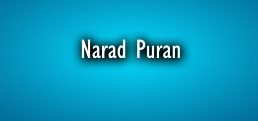 Narad Puran
