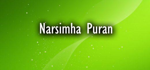 Narsimha Puran