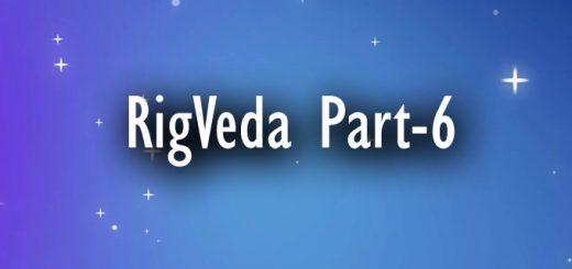 Rig Veda Part-6/ ऋग्वेद भाग 6