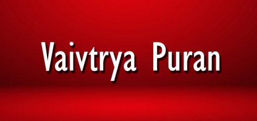 Vaivtrya Puran