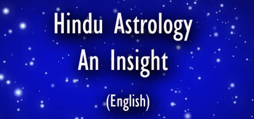 Hindu Astrology An Insight-English