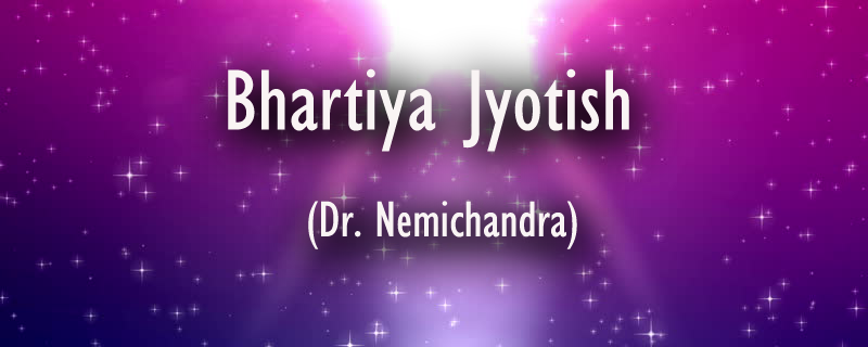 Bhartiya Jyotish