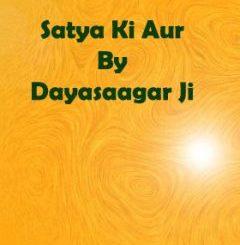 Sayta-ki-aur-by-Dayasaagar-Ji