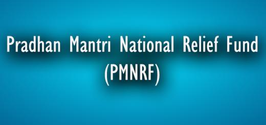 pradhan mantri national relief fund